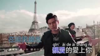 周杰倫 - 告白氣球 (Jay Chou - Gao Bai Qi Qiu) KTV Pinyin