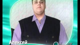 Одесса похудеть