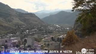 Джатдай. Карачаевский Лев