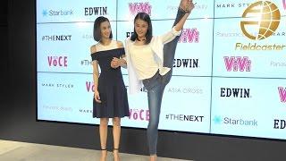 水原希子 後輩の美少女モデルは中2の14歳で生徒会長!八木莉可子 開脚が得意な期待の新人が誕生! Kiko Mizuhara
