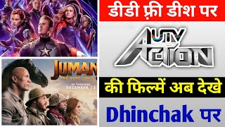 DD Free Dish पर UTV Action की फिल्में | New Hollywood Hindi dubbed Movies