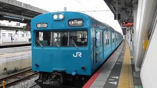 323・210418103系R1編成回送大久保行・西明石発車