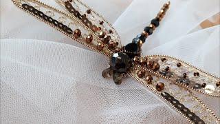 Стрекоза с золотистыми крыльями / Dragonfly with golden wings