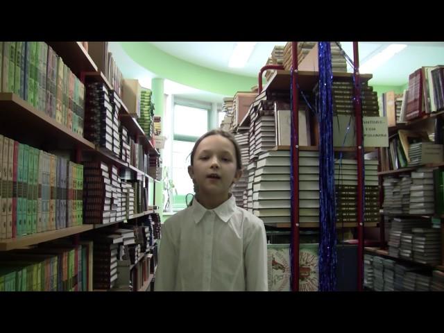 Изображение предпросмотра прочтения – ФедотоваДарья читает отрывок изпроизведения «Железная дорога» Н.А.Некрасова