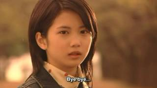 Song: Goodbye My Friend-Stefanie Roy (Cécile Corbel Cover/ OST. The...