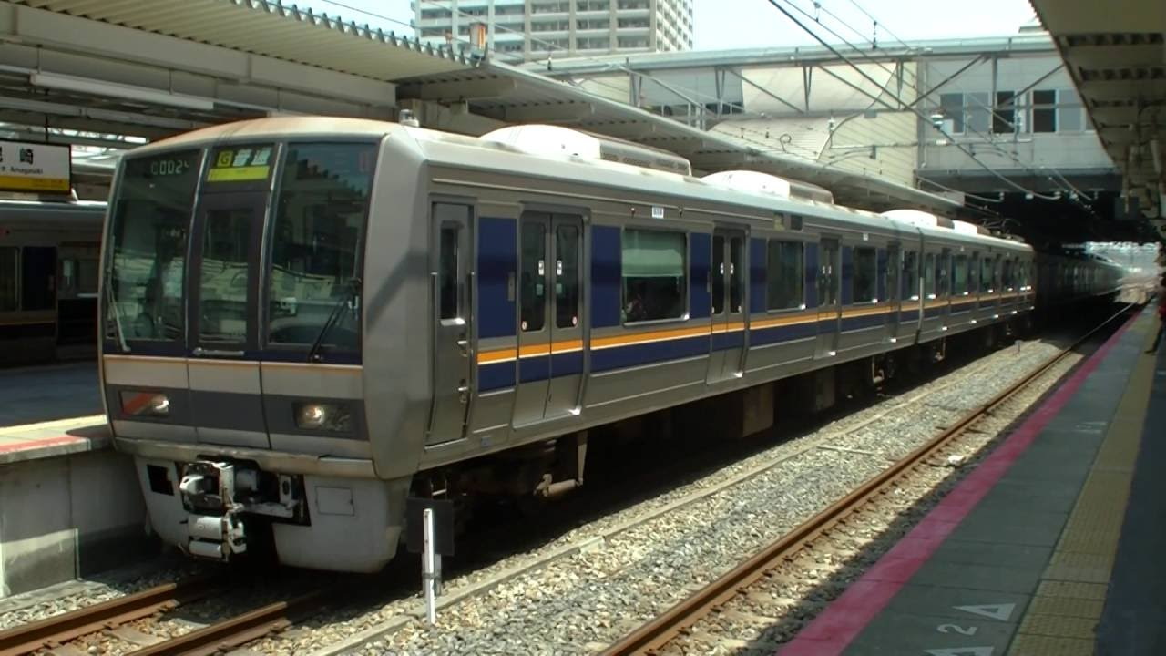 【JR寶塚線】JR西日本 207系 普通新三田行 尼崎駅発車 - YouTube