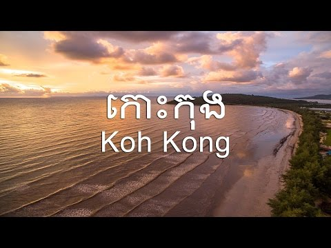 Koh Kong Province Cambodia | The land of Sea