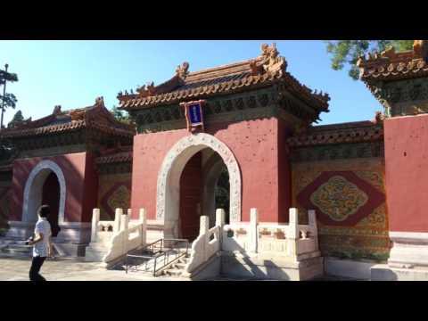 Bei Hai Park & White Dagoba - Beijing - China (1)