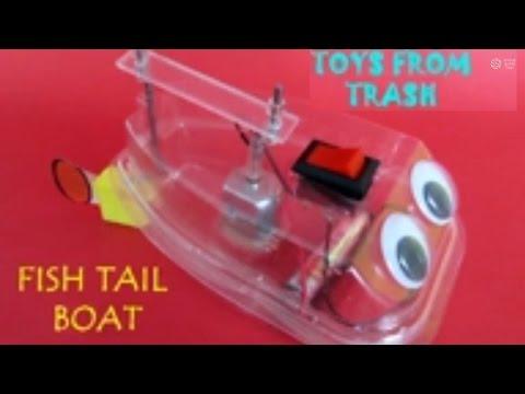 Fish Tail Boat Telugu Amazing Boat Youtube