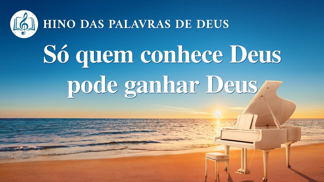"""Música gospel 2020 """"Só quem conhece Deus pode ganhar Deus"""""""