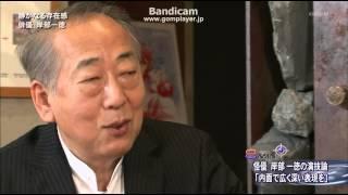語るサリー 岸部一徳 検索動画 9