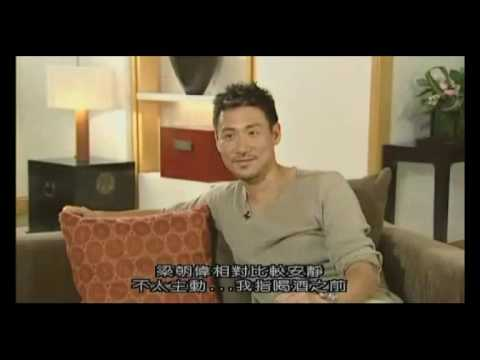 Jacky Cheung talking about Tony Leung 張學友談梁朝偉