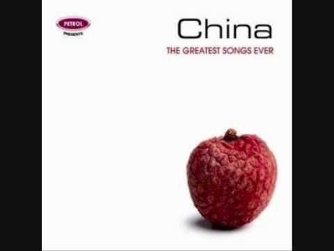 Jiangsu Folk Orchestra: Jing Dao [Beijing Opera Tune]