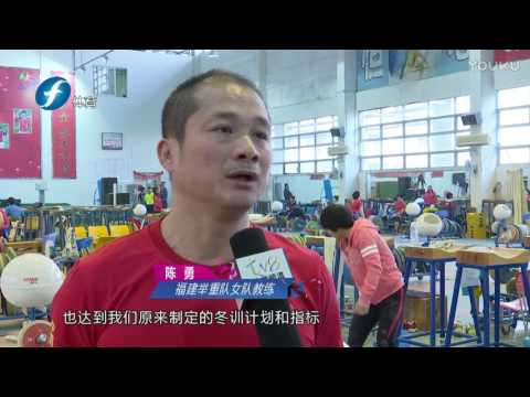China provinces are preparing for the National Games--weightlifting