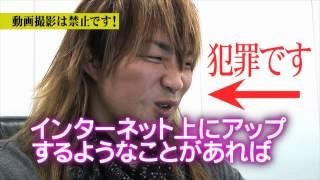 新日本プロレスリングは試合の動画撮影は禁止です。 携帯・ビデオカメラ...