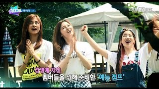 [SIXTEEN] Complete Mastery of an Entertainment Camp! It