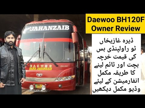 Daewoo BH120F Owner Review   Bus Price & Earning   Abdul Wahid Khan