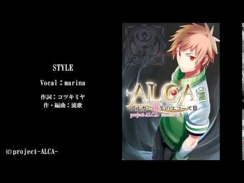 STYLE / project-ALCA- feat. marina