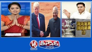 Donald Trump 2nd Day Tour | KTR Serious On Fans | Double Bedroom House  Teenmaar