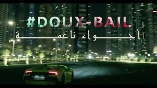 Rohff - #Douxbail (Clip Officiel)
