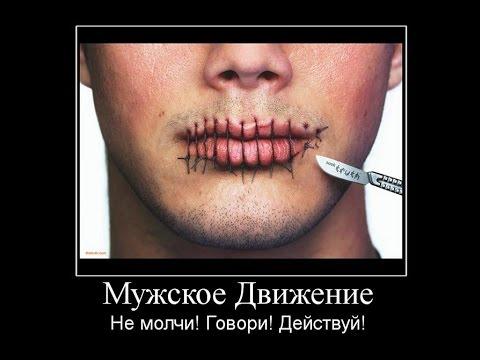 Работа для Стоматологов