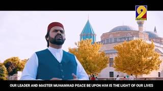 MASNAVI MOLANA RUMI IN KONYA, TURKEY (With English Translation) BY SYED ZABEEB MASOOD SHAH