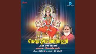 free mp3 songs download - Jaya om varahi mp3 - Free youtube
