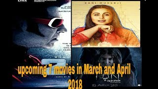 Upcoming 7 movies in March and April 2018| super Knowledge channel