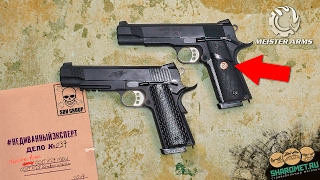 MEISTER ARMS COLT 1911 MEU & KIMBER WARRIOR (GBB) #недиванныйэксперт