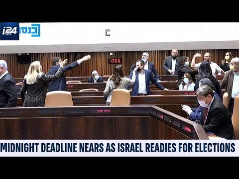 Israel Heads To Fourth Elections In Two Years As Knesset Dissolves