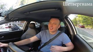 Покупка Смены В Яндекс Такси, Снова Обман Водителей? ТН#5
