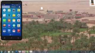 شرح تطبيق data_backup المستعمل في  التجسس على الهواتف screenshot 2