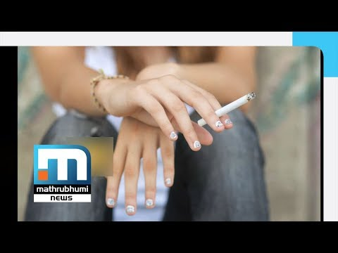 Doctor @ 2 PM: Smoking And Cancer| Part 1| Mathrubhumi News