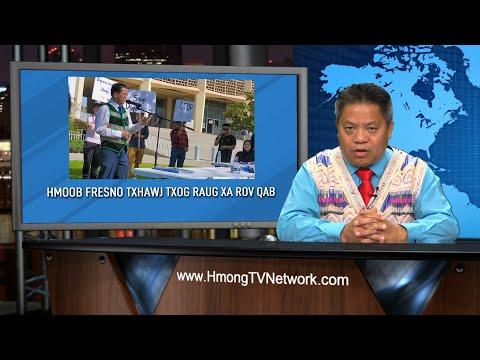 Hmong News 2/27/2020