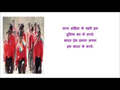 Patriotic Poem On India For Class I Students | Desh Bhakti Kavita | हिन्दी कविता- हम भारत के बच्चे