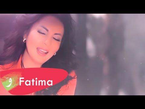 Fatima Zahra Laaroussi - Ba Lhnin [Official Music Video] / فاطمة الزهراء العروسي - با الحنين