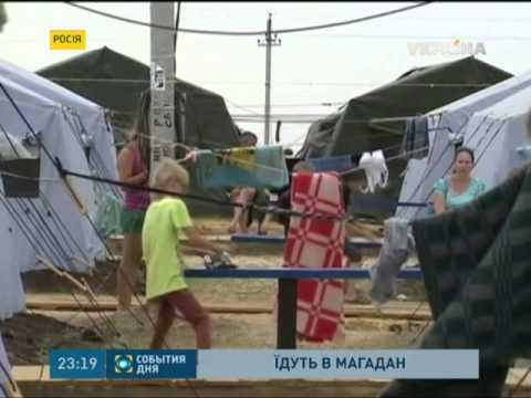 Магадан Новый адрес беженцев из Украины