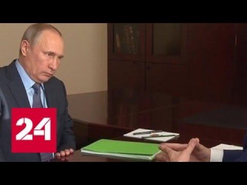 Путин передал врио главы Марий Эл папку с жалобами граждан