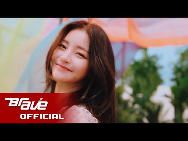 브레이브걸스(Brave Girls) - 치맛바람 (Chi Mat Ba Ram) MV