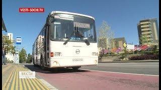 В Сочи отменят несколько автобусных маршрутов