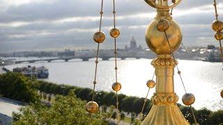 Освящение подворья Оптиной Пустыни в Санкт-Петербурге 15 сентября 2013(Встреча и облачение Патриарха. Исполняется: