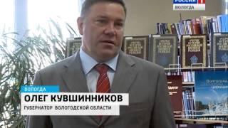 Коллекцию книг о героях-вологжанах подарил Олег Кувшинников областной библиотеке
