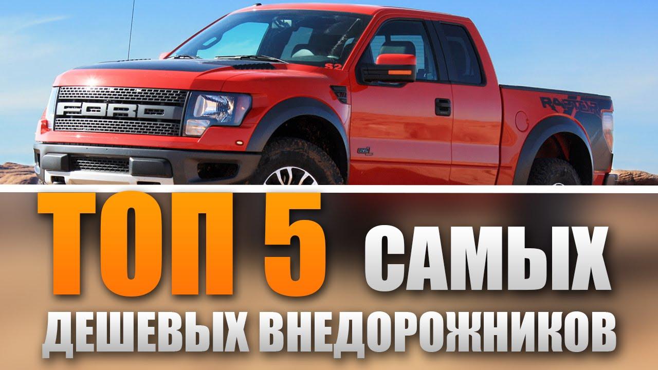 Продажа автомобилей jeep (джип). В популярном сервисе объявлений olx. Ua украина вы легко сможете продать и купить авто с пробегом или новые. Твой джип ждет тебя на olx. Ua!