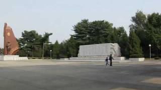 Gambar cover Einige Aufnahmen aus der DVRK
