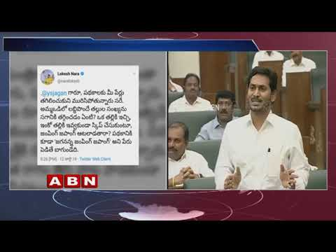 CPI Narayana angry on AP CM YS Jagan Comments | ABN Telugu