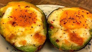 Авокадо с яйцом и сыром . Неожиданно вкусно ! Знаем что готовить !