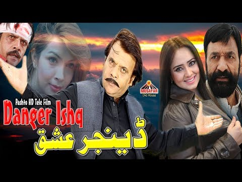 Danger Ishq | Pashto Drama | HD Video | Musafar Music