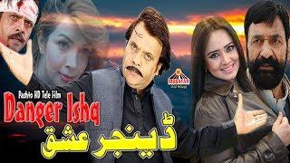 Danger Ishq | Pashto Drama | HD Video | Musafar Music