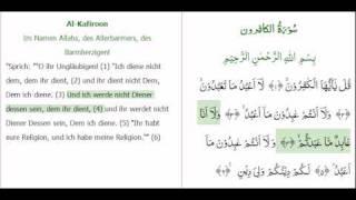 Al-Kafiruun (Die Ungläubigen) - Deutsche Koran Übersetzung