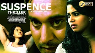 Super Tamil Thriller Movie | New Comedy Tamil full HD 1080 Entertainer Movie Latest Upload 2018 HD